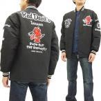 テッドマン ファラオジャケット TFRJ-100 TEDMAN メンズ カーコート ブラック 新品