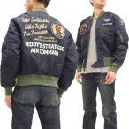 ショッピングエアフォース テッドマン L-2 TEDMAN フライトジャケット 空軍特殊部隊 エアコマンド レッドデビルエアフォース エフ商会 TL2-160 ネイビー 新品