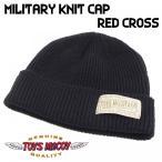 トイズマッコイ ミリタリー ニットキャップ TMA1633 TOYS McCOY メンズ 帽子 ネイビー 新品