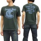 トイズマッコイ Tシャツ TMC1504 トゥイーティー Tweety TOYS McCOY 第85訓練飛行隊T-37 半袖Tシャツ 黒 新品