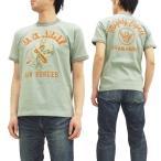 TOYS McCOY 半袖Tシャツ トイズマッコイ Tシャツ TMC1601 バッグスバニー Mighty Eighth サックスグレー 新品