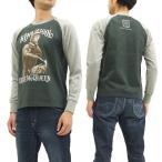 トイズマッコイ 長袖Tシャツ TOYS McCOY スティーブ・マックイーン KING OF COOL ロンT TMC1768 黒×アッシュ 新品
