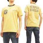 トイズマッコイ Tシャツ TOYS McCOY 半袖Tシャツ タクシードライバー SEMPER FIDELIS イエロー TMC1807 新品
