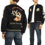 テーラー東洋 スカジャン TT13839 アラスカ柄 別珍×サテン Moose×Flag of Alaska スーベニアジャケット 新品