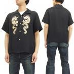 テーラー東洋 スカシャツ TT37670 レーヨン 龍 刺繍 メンズ 半袖シャツ Dragon Embroidery 新品