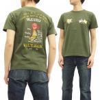 テーラー東洋 ベトTシャツ TAILOR TOYO 半袖Tシャツ ベトナムマップ 東洋エンタープライズ TT77492 オリーブ 新品