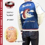 ショッピングmiddle JELADO(ジェラード) スカジャン JELADO PRODUCT MIDDLE PIRIOD COLLECTION ALASKA JP13407