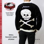 ショッピングmiddle JELADO ジェラード スカジャン JELADO PRODUCT 「MIDDLE PERIOD COLLECTION」 SKULL Souvenir Jacket JP23414