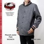 ショッピングmiddle JELADO ジェラード ジャケット JELADO PRODUCT 「MIDDLE PERIOD COLLECTION」 Pharaoh Jacket Plain SG23427A