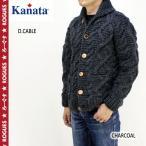 ショッピングカウチン Kanata(カナタ) カウチンセーター 特別モデル ろーぐすカラー別注 3CABLE #1