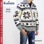 Kanata(カナタ) カウチンセーター 特別モデル ろーぐすカラー別注
