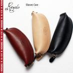 Regalo(レガーロ) メガネケース Glasses Case