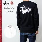 "STUSSY(ステューシー) 長袖Tシャツ・ロンT ""Basic Stussy LS/Tee"" 17C1994143 ストリート スケボー ヒップホップ"