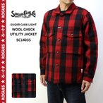 SUGAR CANE シュガーケーン ジャケット SUGAR CANE LIGHT WOOL CHECK UTILITY JACKET SC14035