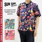 "SUN SURF サンサーフ 半袖 アロハ シャツ S/S HAWAIIAN SHIRT ""HAWAII CALLS"" SS37474 ラジオ ハワイ 東洋エンタープライズ 2017"