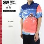 SUN SURF サンサーフ × 北斎 半袖 アロハ シャツ 2018 スペシャルエディション