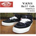 ショッピングVans VANS バンズ シューズ スニーカー HALF CAB ハーフキャブ BLACK VN000DZ3BLK ヴァンズ スケボー 靴 メンズ ブラック ストリート