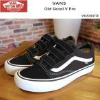 ショッピングVANS VANS バンズ シューズ スニーカー OLD SKOOL V Pro Black/White VN0A38D1Y28 スニーカー 靴 オールドスクール ベルクロ スケボー ストリート