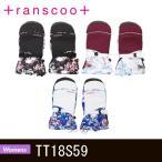 在庫処分 スノーボードグローブ グローブ TRANSCOOT トランスクート グローブ レディース スノボウェア スノーボードウェア スノボ TT18S59 アウトレット