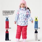 スノーボードウェア スキーウェア キッズ ジュニア 男の子 女の子 スヌーピー 子供  防水 防寒 パンツ VESP 120 130 140 150 VSJP1001