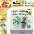 在庫処分 イオニオンMX IONION MX 超小型マイナスイオン発生器 花粉対策  シャンパンゴールド ウィルス PM2.5