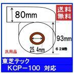 東芝テック(TEC) キッチンプリンター KCP-100対応  サーマルロール紙 汎用品 ロールペーパー 幅80mm 62M 40巻入り