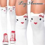 ショッピングニーハイ Leg Avenue(レッグアベニュー)キティフェイスニーハイソックス 6921 靴下 ホワイト ネコ 顔 猫 原宿系 レディース 大きいサイズ