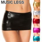 MusicLegs(ミュージックレッグ) メタリックマイクロミニスカート ML156 ダンス衣装 ステージ衣装 バーレスク レゲエダンサー レディース