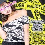 事件現場!? POLICE LINE DO NOT CROSS テープ柄オフショルカットソー Tシャツ ピタT キッズダンサー キッズダンス DANCE B系 レディース ダンス衣装