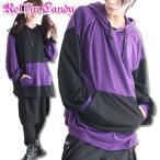 ユニセックス☆バイカラープルオーバーパーカー 黒 紫 ブラック パープル ダンス 衣装 ストリート系 ヒップホップ メンズ レディース 大きいサイズ