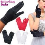 サテンショートグローブ/手袋 ブラック 白 黒 赤 パーティー ダンス衣装 ステージ衣装 社交ダンス...