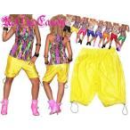 【期間限定SALE】8カラー♪裾絞りジャージハーフパンツ ダンス ダンサー 衣装 レッスン着 ジャージ ヒップホップ B系 発表会 キッズ