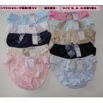 セクシーTバック福袋5点セット 送料無料 ランジェリー パンティ パンツ 下着 肌着 女性用 闇可愛い インナー
