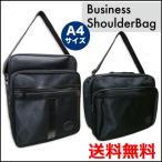 ビジネスバッグ メンズ A4サイズ 軽量 ショルダーベルト付き2Wayトート  横長  縦長  通勤鞄
