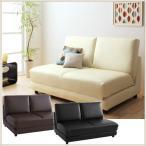 デザインソファベッド 1年保証付き 合革張地 W120cm 2人掛け セミダブルサイズに
