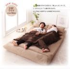 日本製 ソファベッド クッション付き スエードタイプ スエードタイプ 横幅140cm ダブルサイズベッドに