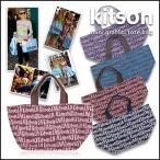 ショッピングキットソン キットソン キャンバスミニハンドバッグおさんぽトート バッグインバッグ ランチバッグ