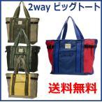 ショッピングカジュアルトート 大容量 2wayトートバッグ メンズビッグトート 旅行バッグ カジュアルビジネスバッグ 通勤通学鞄