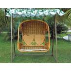 輸入家具・籐編みゆりかごタイプ吊椅子 GR-X2