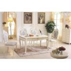 【輸入家具】天然木使用 ホワイトダイニングテーブル