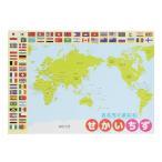 世界地図 お風呂 ポスター A3サイズ (420×297mm)【
