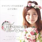 Yahoo!ROMANTIC【ヘッドドレス】花冠 ピンクが可愛い花かんむり オレンジ 赤 ブルー グリーン ヘアアクセサリー ブライダル 結婚式 パーティ 造花 フェス