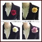 コサージュ 結婚式 6色 ヘアアクセ バラ ピンク 髪飾