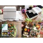おしゃれ シンプル 白 重箱 ホワイト 3段重 オードブル重 お弁当箱 おせち お花見 持ちよりパーティ 運動会 アウトドア