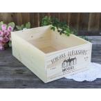 小1 ワインBOX モーゼル ワイン木箱 収納 DIY
