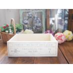 小 白7 カントリーボックス 木箱 収納 アンティーク調 小物入れ ホワイト
