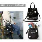 JILL by JILLSTUART 2WAY トートバッグ ショルダーバッグ 付録 FLOWER SHOULDER BAG BOOK 送料無料