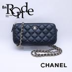 シャネル CHANEL 長財布 チェーンウォレット A82527 ラムスキン ブラック 中古 新入荷 おすすめ CH0326