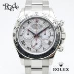ショッピングデイトナ ロレックス ROLEX メンズ時計 デイトナ 116509 K18WG(ホワイトゴールド) メテオライト文字盤 中古