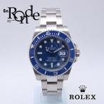 ロレックス ROLEX メンズ腕時計 サブマリーナ 116619LB K18WG ブルー文字盤 中古 新入荷 おすすめ
